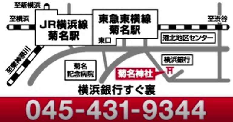 菊名神社マップ